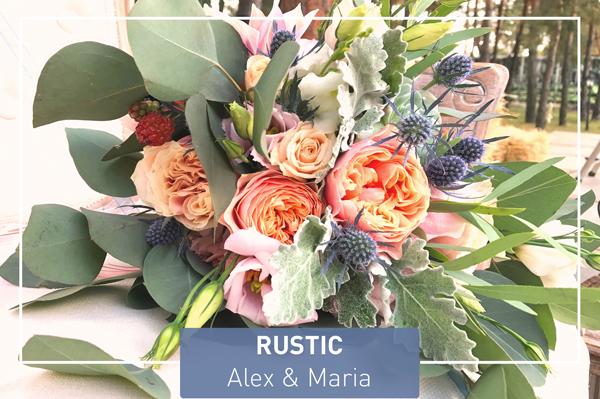 Весілля в стилі рустік