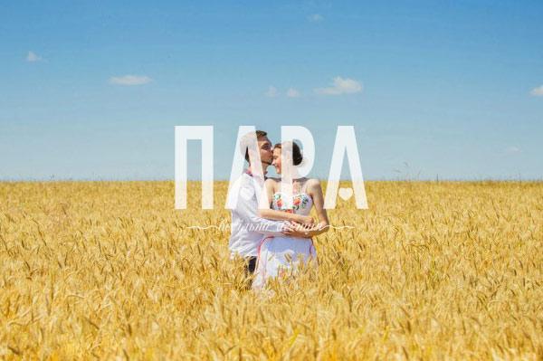 В українському стилі